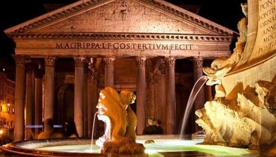 Photo of Het Pantheon in Rome : een vleugje geschiedenis